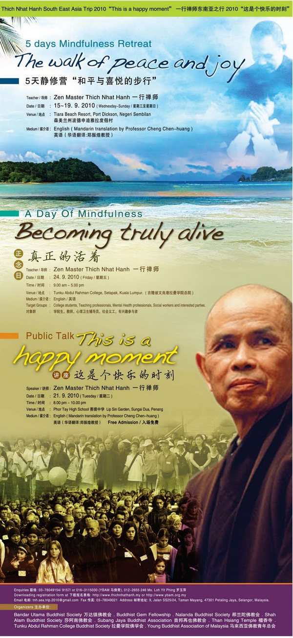 Thich Nhat Hanh in Malysia Events